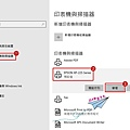 印表機找不到維護選項2.jpg