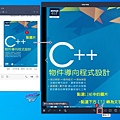 Line-簡易一鍵 圖轉文字翻譯2.jpg