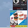Line-簡易一鍵 圖轉文字翻譯7.jpg