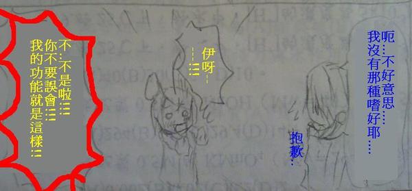 包兔5.JPG