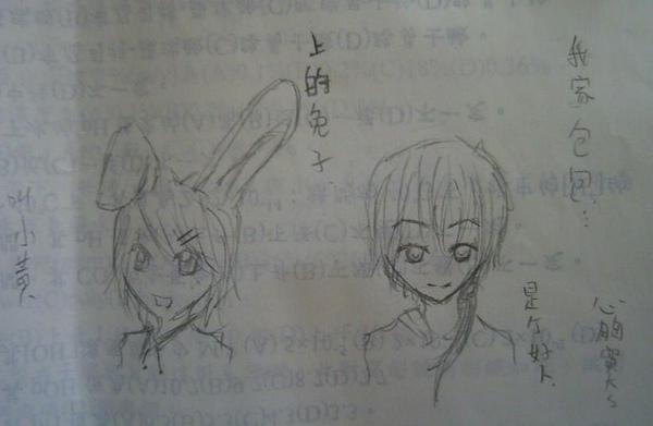 包兔1.JPG