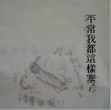 雨鉛1.JPG