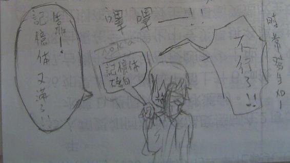 手機4.JPG