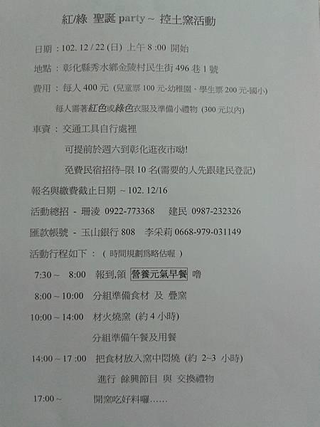 20131116_050019.jpg