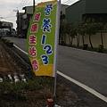 20131222_110311.jpg