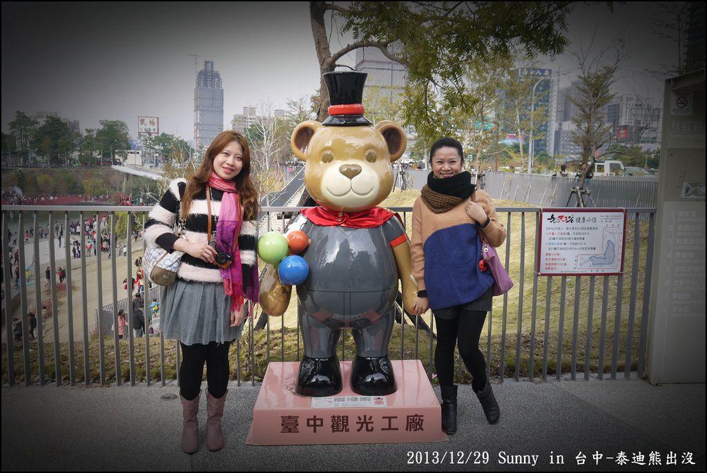 2013台中熊出沒07.JPG