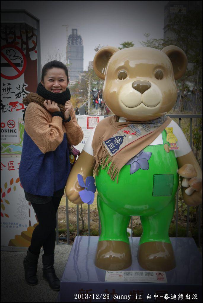 2013台中熊出沒08.JPG