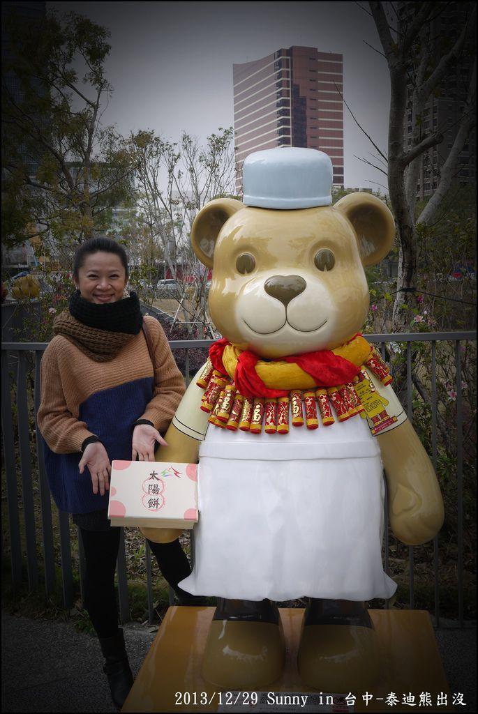 2013台中熊出沒10.JPG