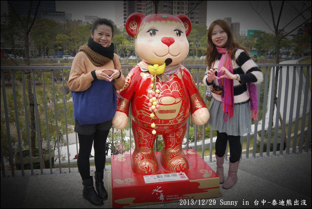 2013台中熊出沒12.JPG
