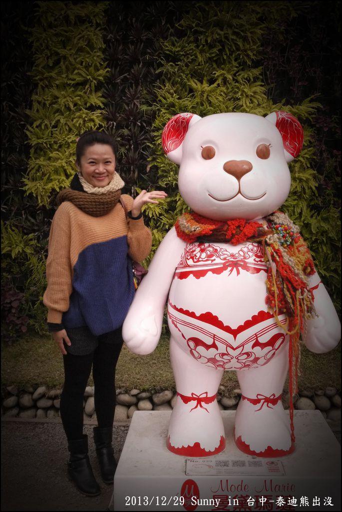 2013台中熊出沒13.JPG
