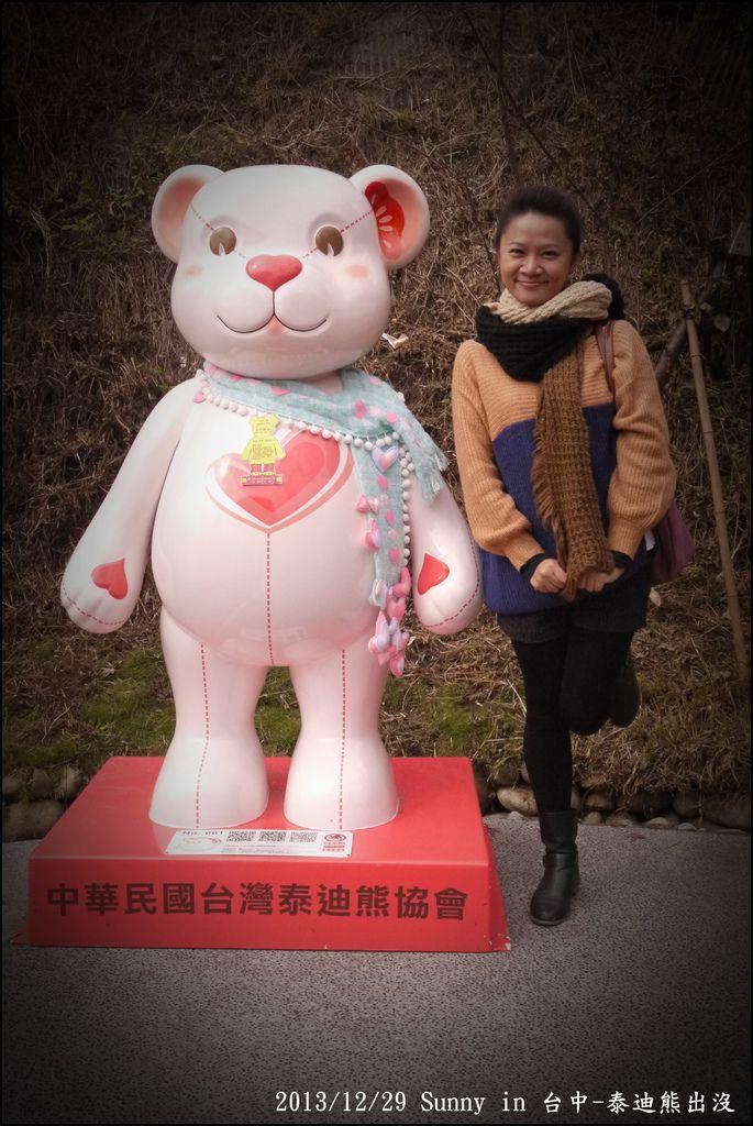 2013台中熊出沒18.JPG