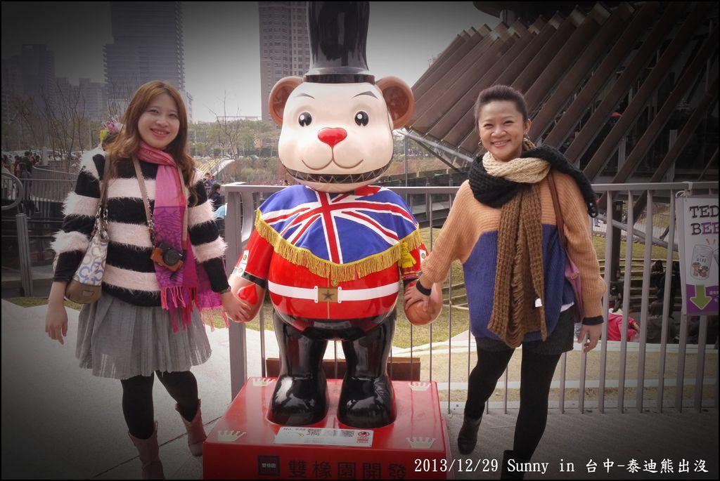 2013台中熊出沒20.JPG
