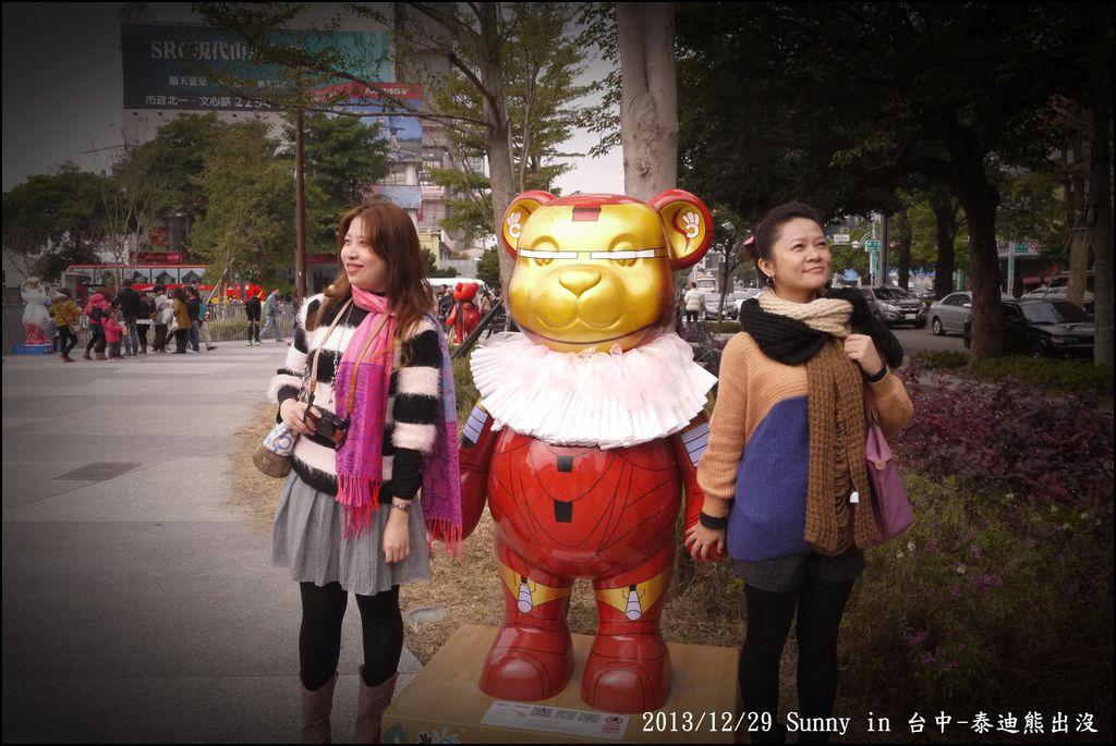 2013台中熊出沒21.JPG