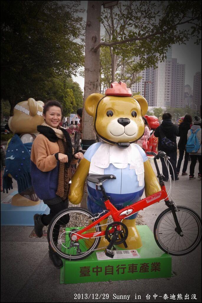 2013台中熊出沒22.JPG