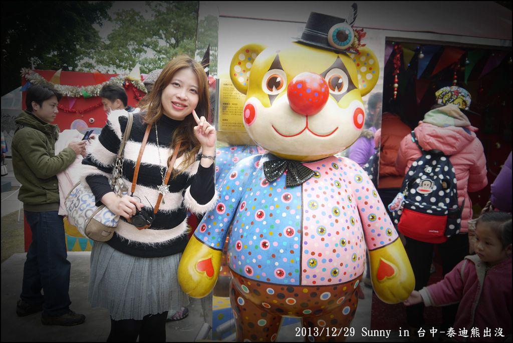 2013台中熊出沒32.JPG