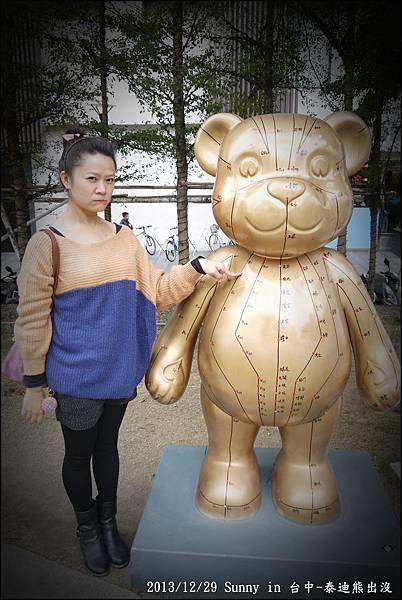 2013台中熊出沒38.JPG