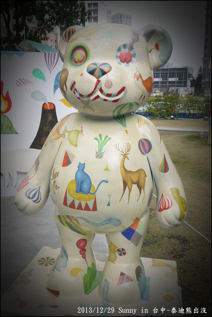 2013台中熊出沒40.JPG