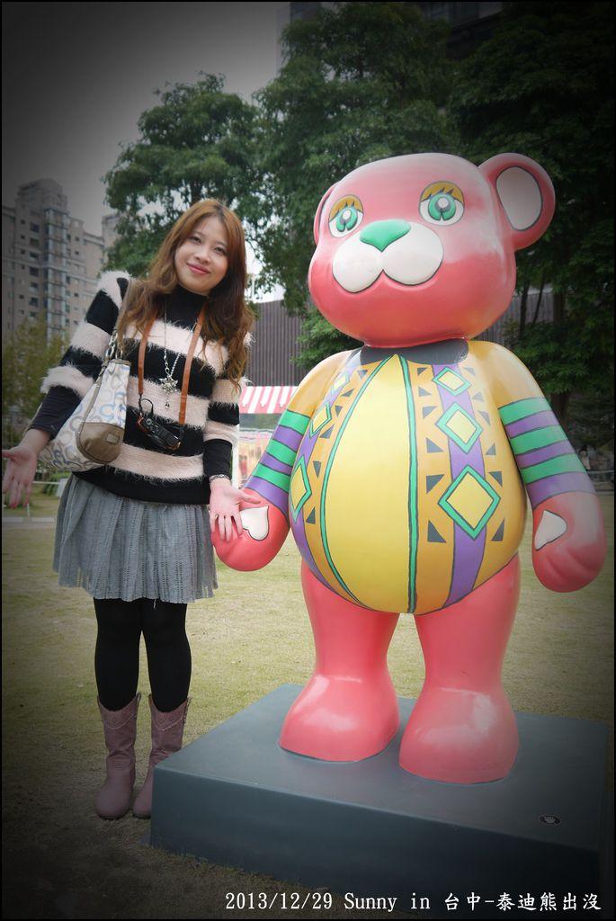 2013台中熊出沒51.JPG