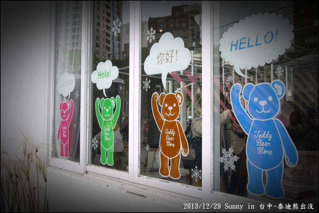 2013台中熊出沒59.JPG