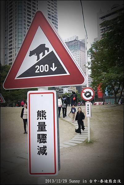 2013台中熊出沒62.JPG