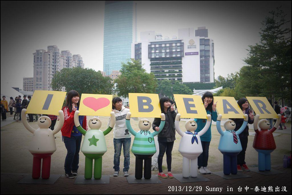 2013台中熊出沒63.JPG