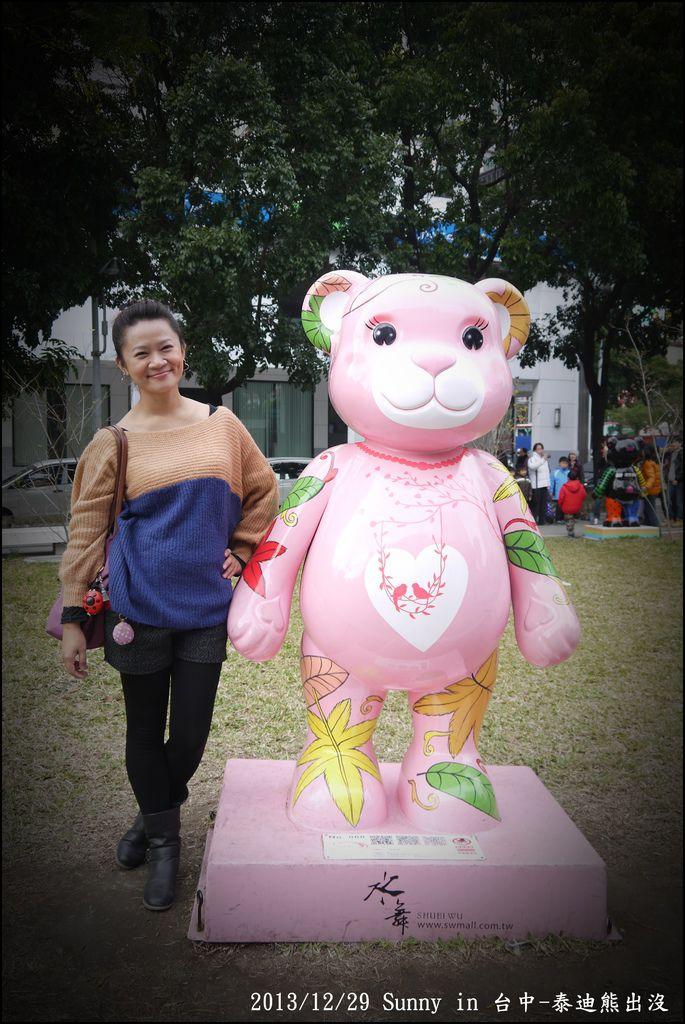 2013台中熊出沒65.JPG