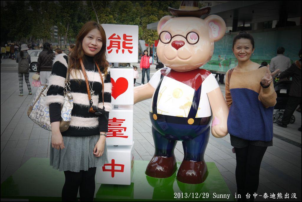 2013台中熊出沒74.JPG