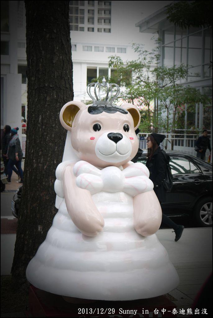 2013台中熊出沒75.JPG