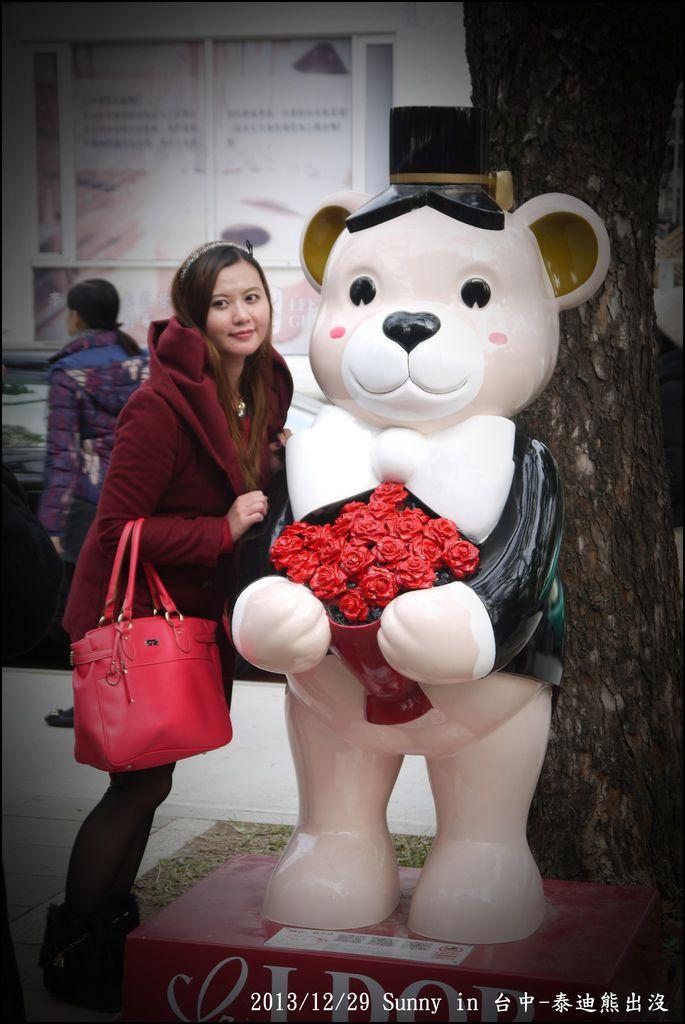 2013台中熊出沒76.JPG