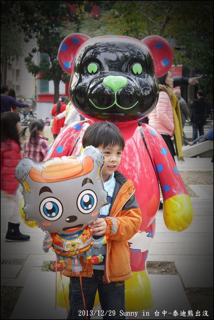 2013台中熊出沒77.JPG