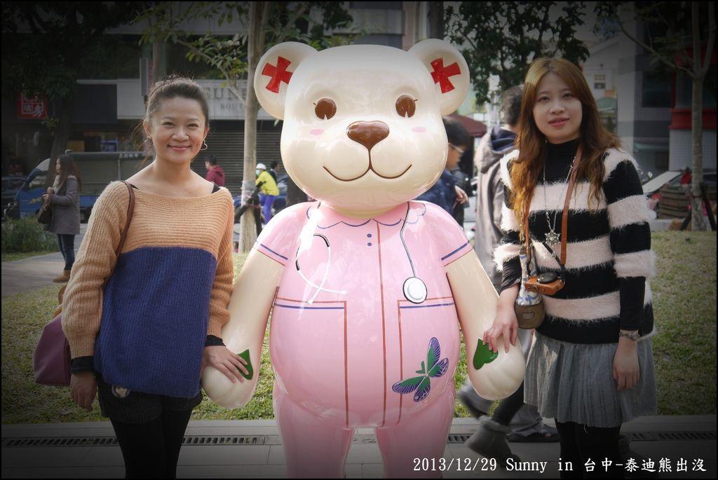 2013台中熊出沒79.JPG