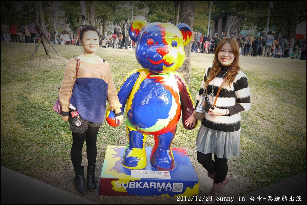 2013台中熊出沒82.JPG