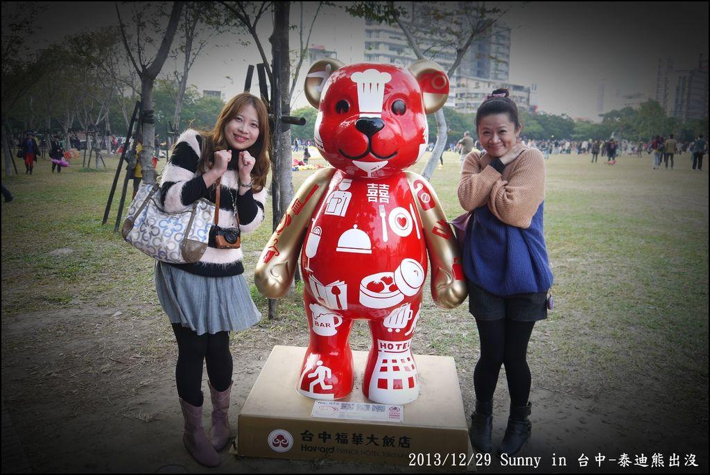 2013台中熊出沒90.JPG