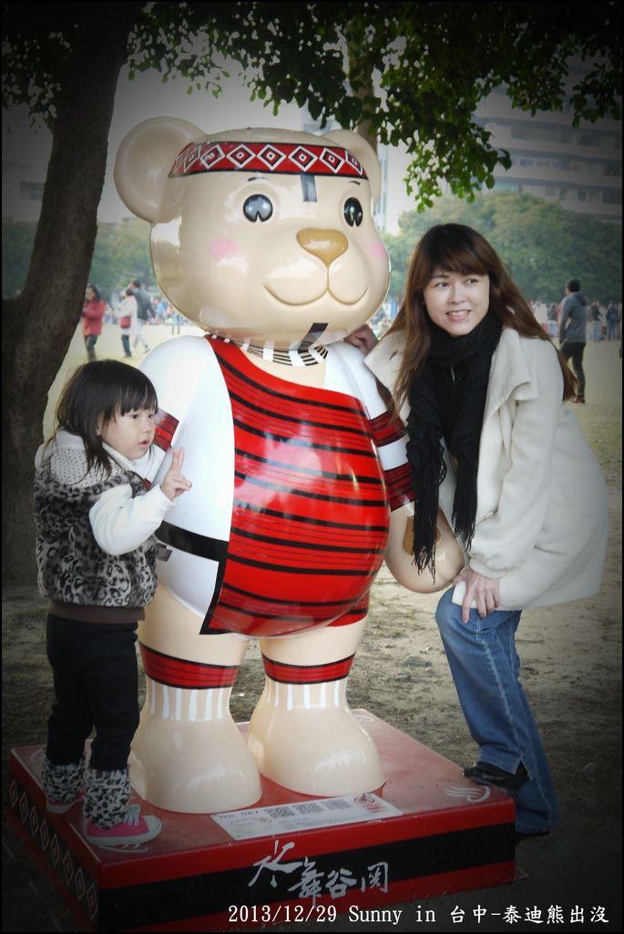 2013台中熊出沒91.JPG