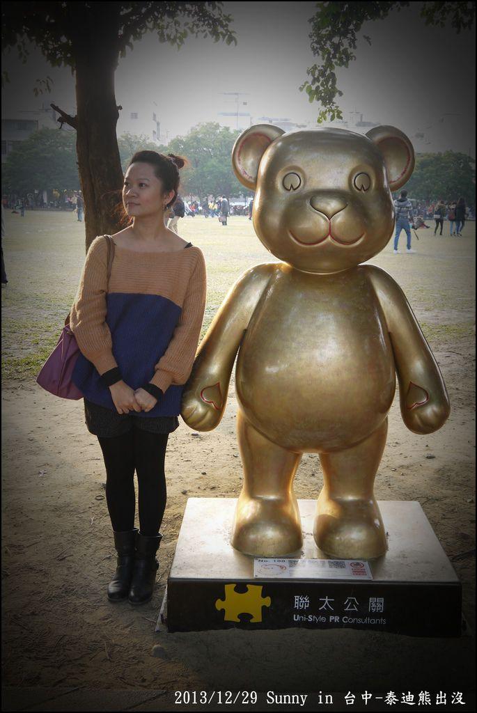 2013台中熊出沒94.JPG