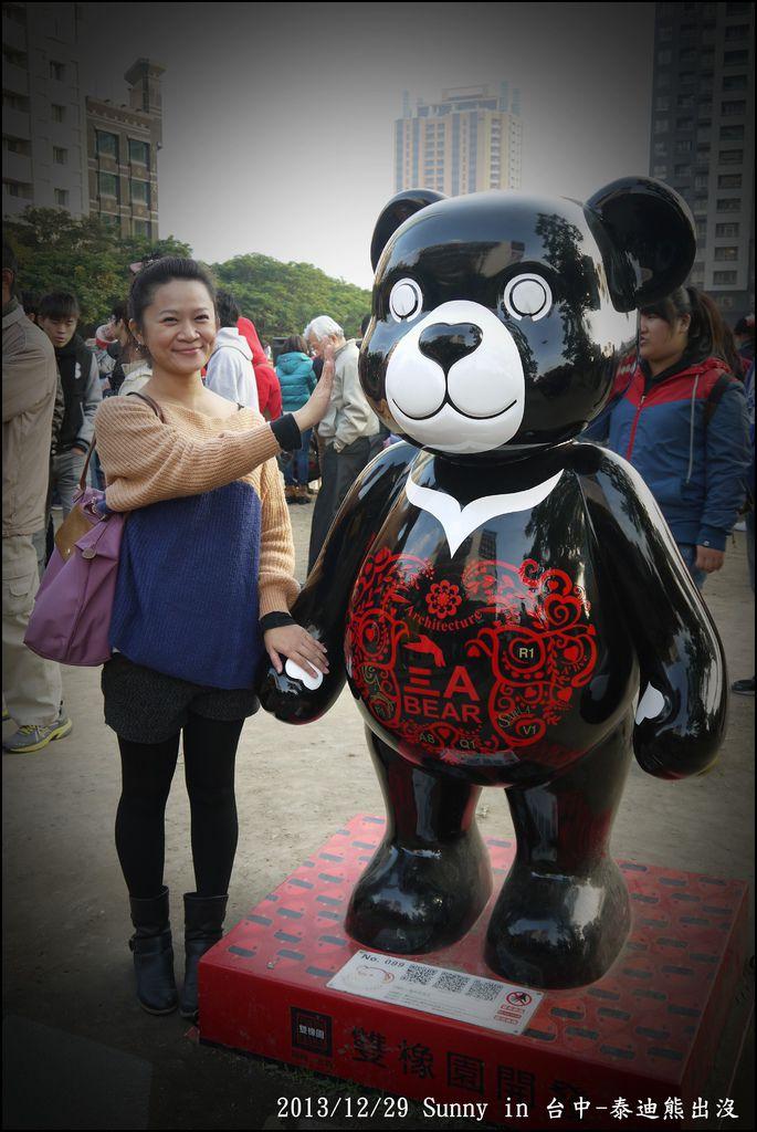 2013台中熊出沒101.JPG