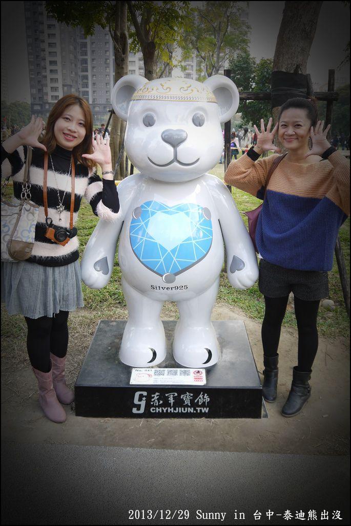 2013台中熊出沒103.JPG