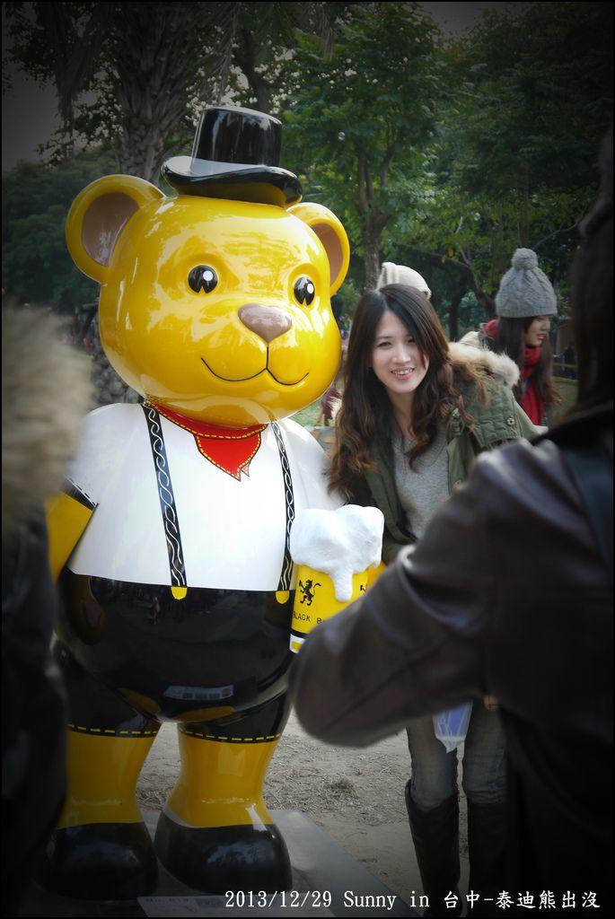 2013台中熊出沒104.JPG