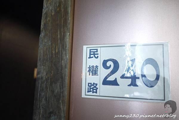 芽米16.JPG