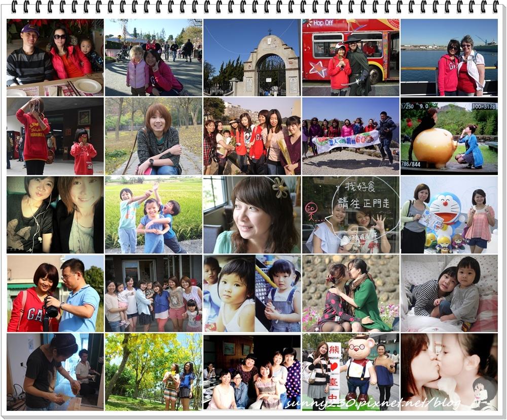 2013總回顧 (2).jpg