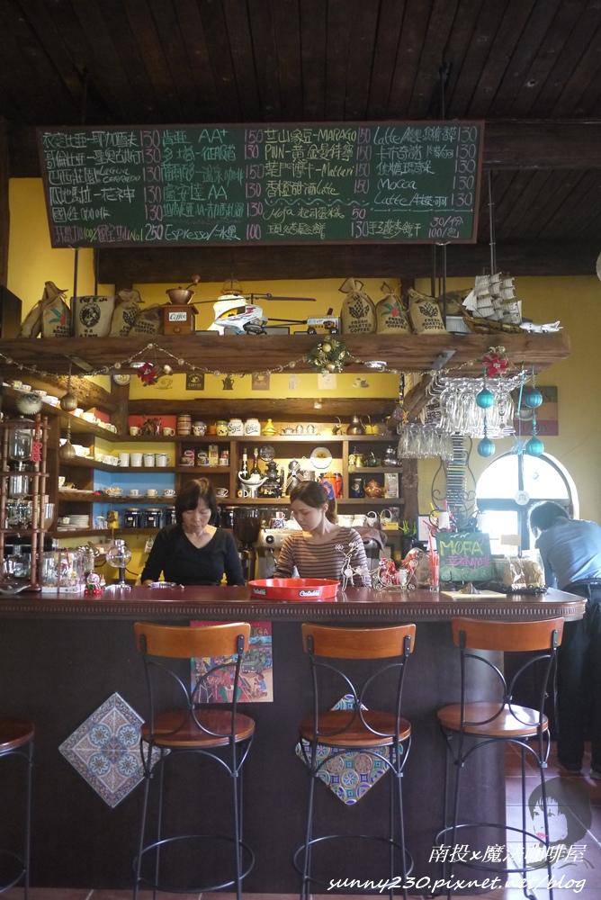 南投魔法咖啡屋33.JPG