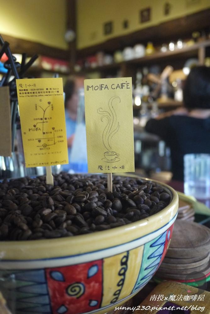南投魔法咖啡屋37.JPG