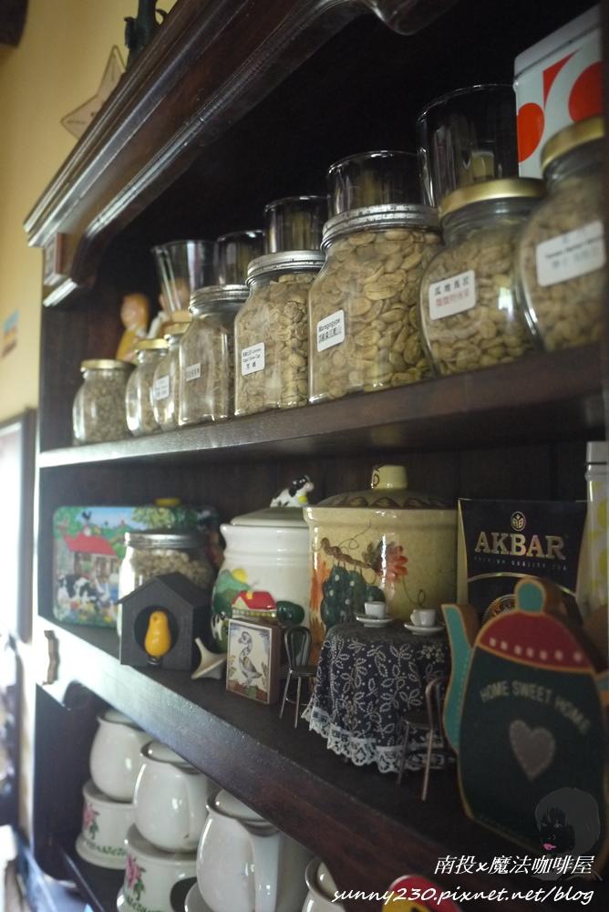 南投魔法咖啡屋39.JPG