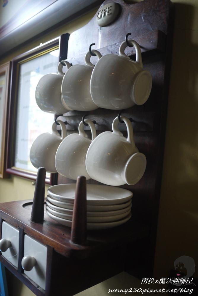南投魔法咖啡屋40.JPG