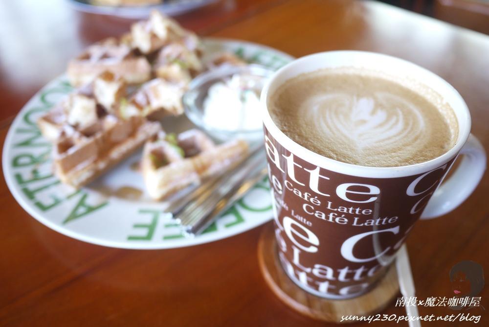 南投魔法咖啡屋57.JPG