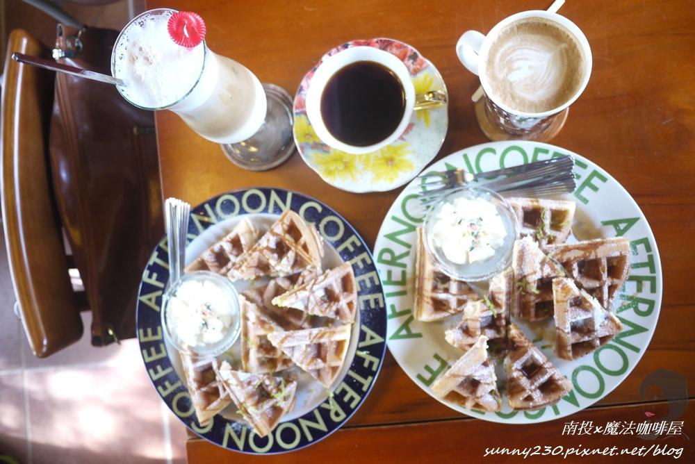 南投魔法咖啡屋63.JPG