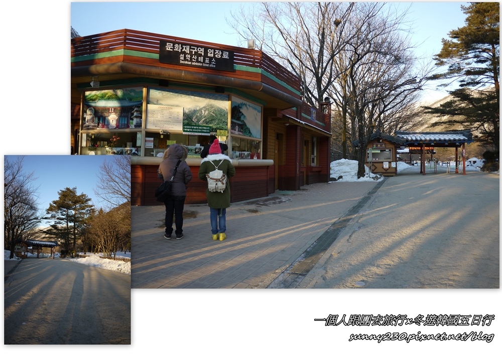 2012冬遊韓國五日行-day3-03.jpg