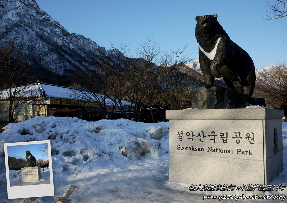 2012冬遊韓國五日行-day3-04.jpg