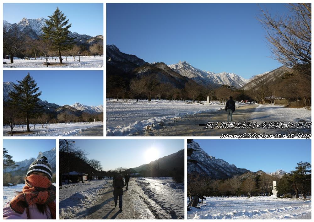 2012冬遊韓國五日行-day3-05.jpg
