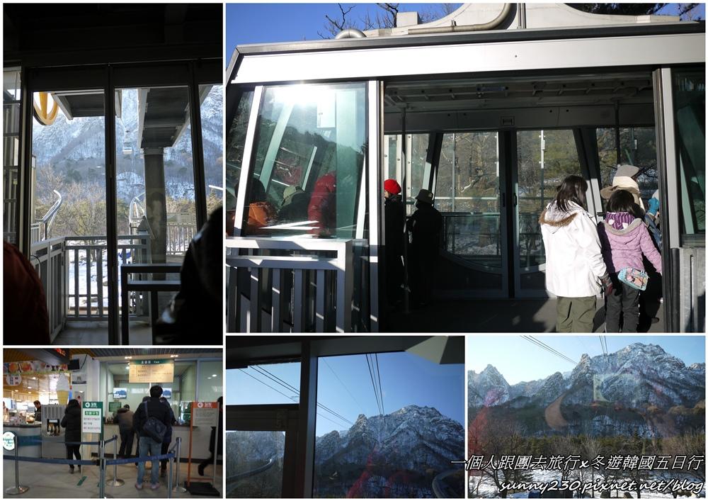 2012冬遊韓國五日行-day3-07.jpg
